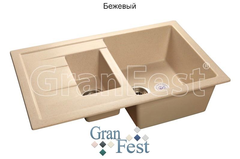 GranFest Q775KL