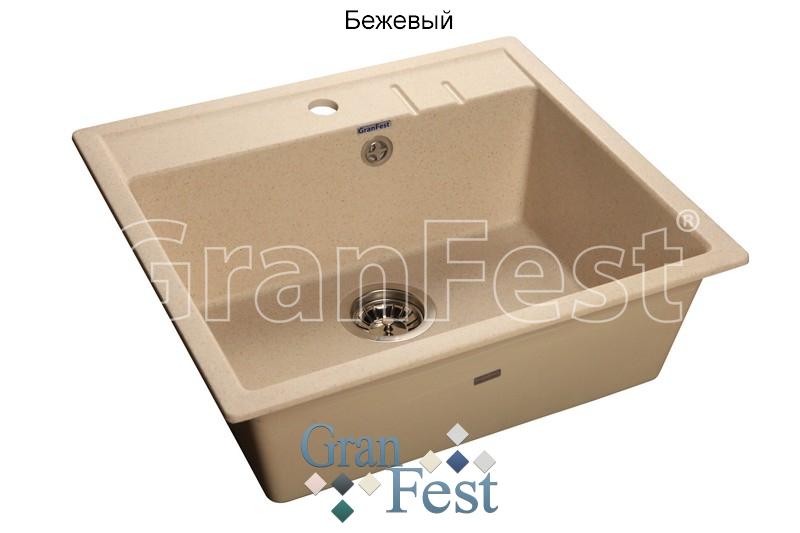 GRANFEST GF-Q560