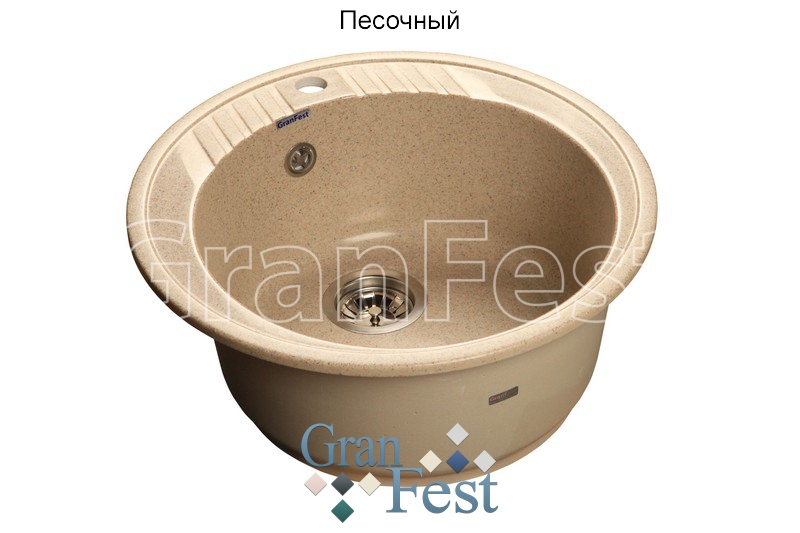 GRANFEST GF-R520