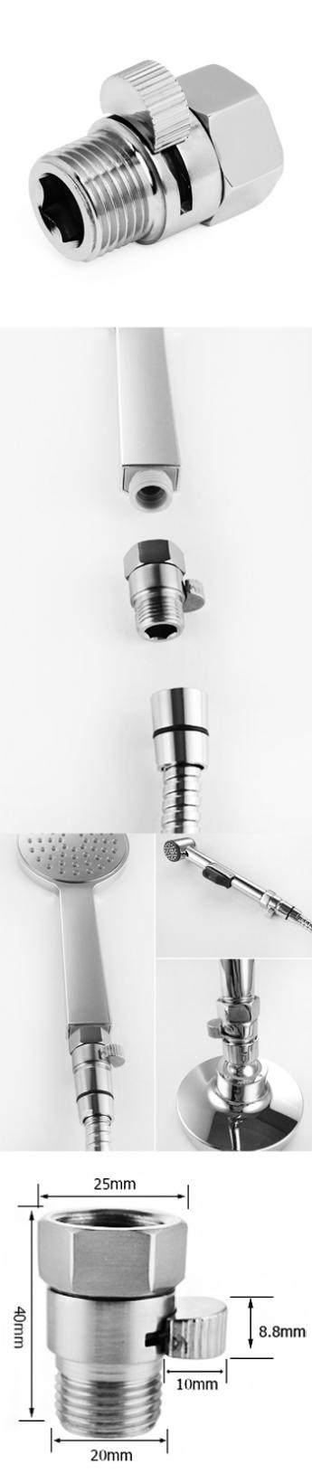 Кран хром мини (тонкой настройки) SM-2001 1/2″ х 1/2″ FM
